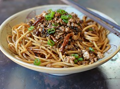 char kway teow(0.0), produce(0.0), yakisoba(0.0), chinese noodles(0.0), noodle(1.0), mie goreng(1.0), bakmi(1.0), fried noodles(1.0), lo mein(1.0), spaghetti(1.0), hokkien mee(1.0), food(1.0), dish(1.0), yaki udon(1.0), pad thai(1.0), southeast asian food(1.0), cuisine(1.0), chow mein(1.0),