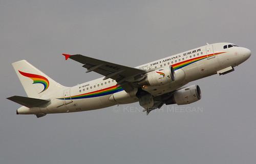A319 - Airbus A319-115
