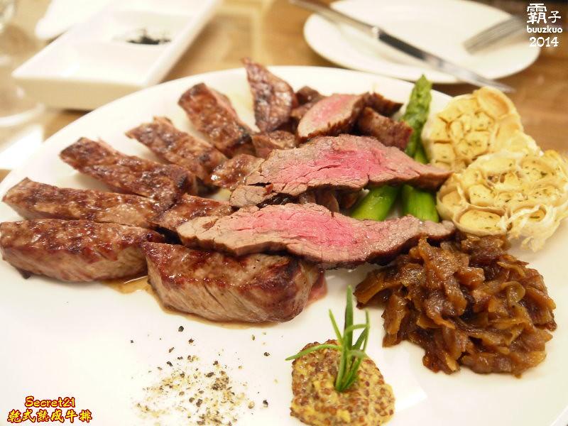 14262972571 bc0afaf093 b - 【台中牛排攻略】台中不分區27家平價牛排餐廳、高檔排餐懶人包