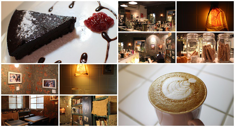 巴黎米 Cafe 8mm
