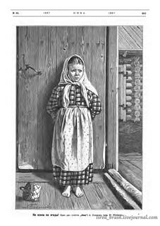 Niva 1887_0869