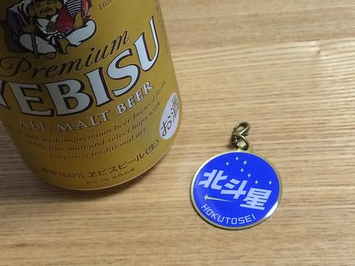 ヱビスビールで鉄道ヘッドマーク