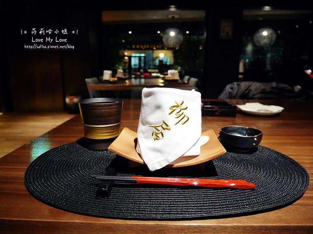 台北光復南路附近無菜單懷石日本料理柳居形意料理 (5)