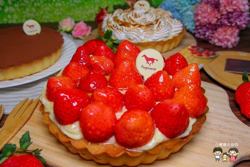 汐止法式甜點 006