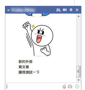 ilowkey.net-20130626007.png