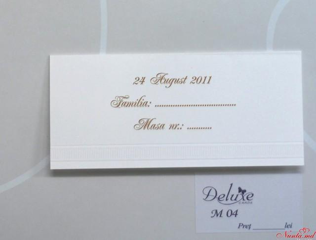 Гостевые карточки (конверты для денег)  от 7 леев. > Фото из галереи `Гостевые карточки`