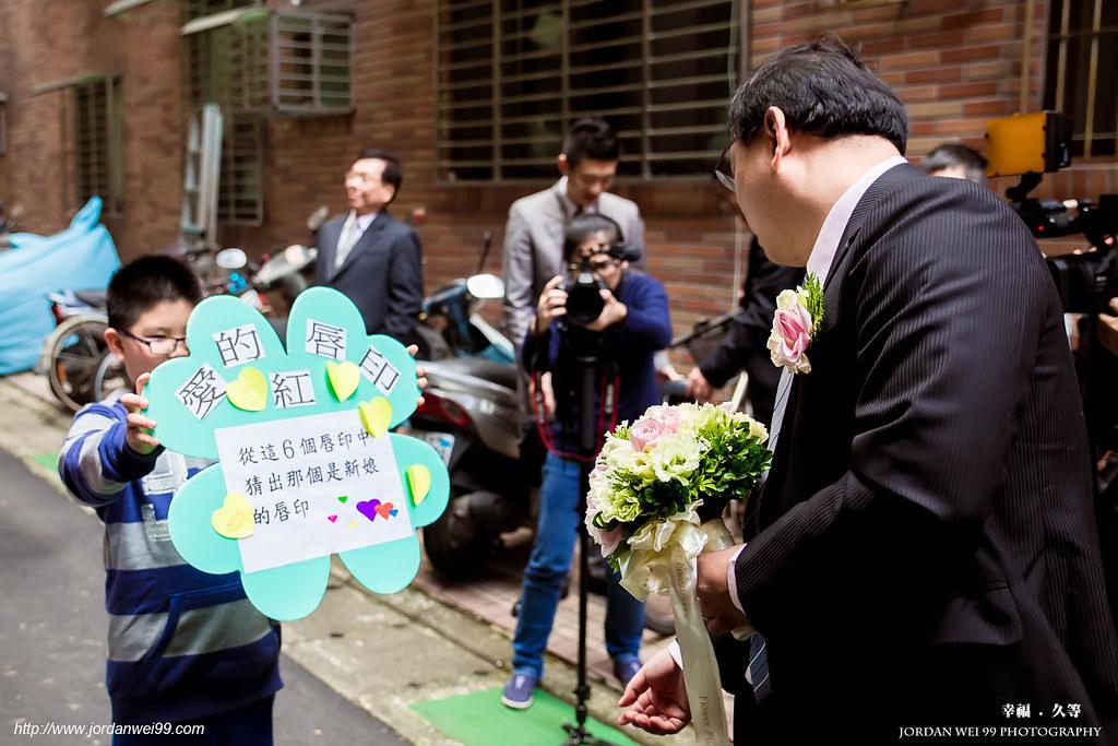 20130206-凱文_雅雯-君品酒店-294