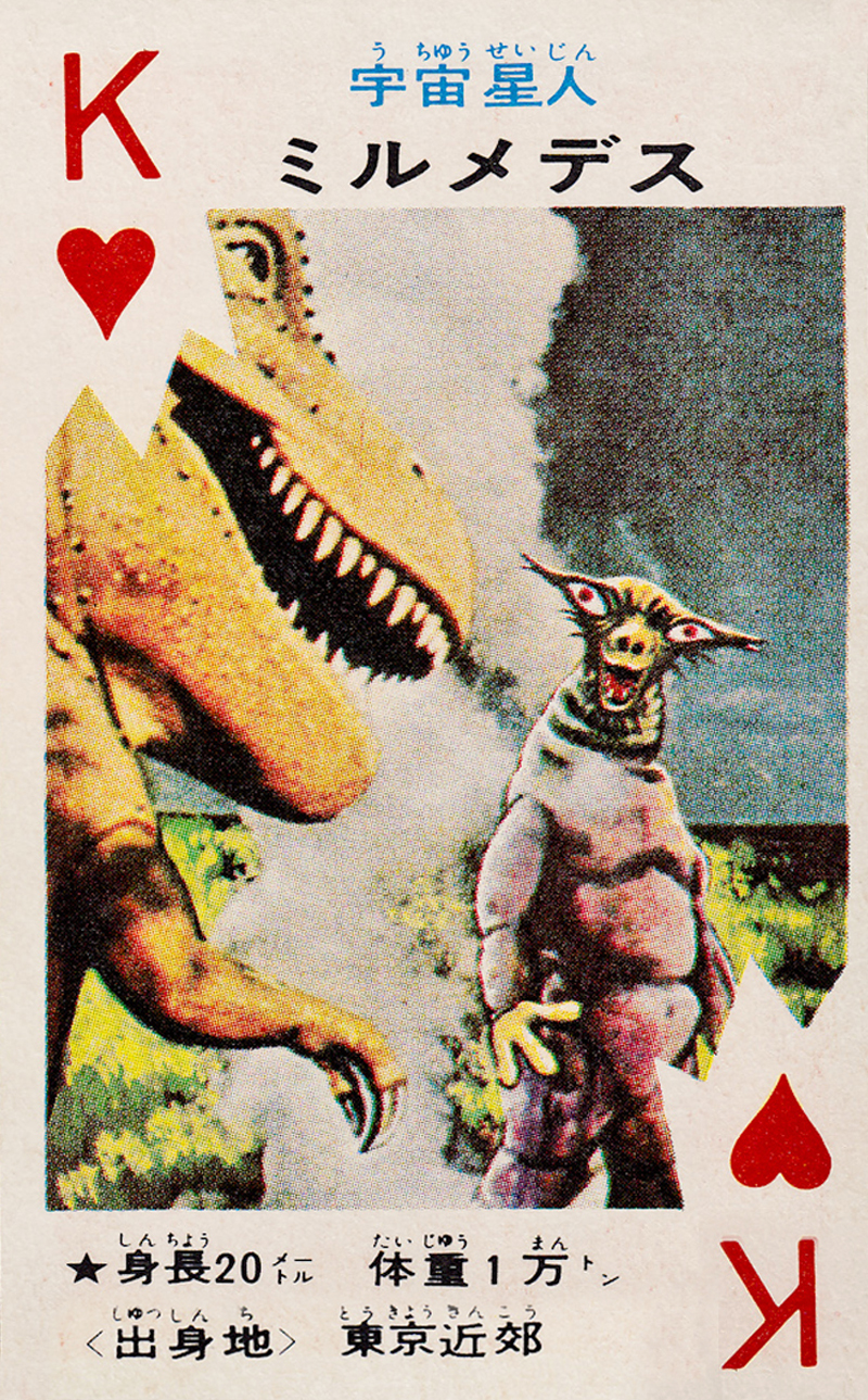 Pachimon Kaiju Cards - 25