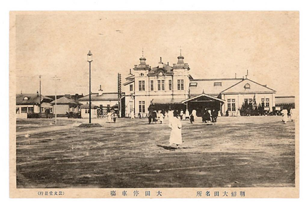 daejeon station(5)(1)
