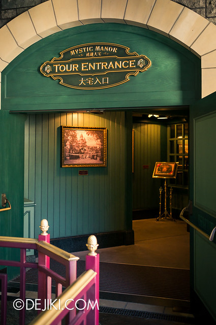 Mystic Manor - tour entrance