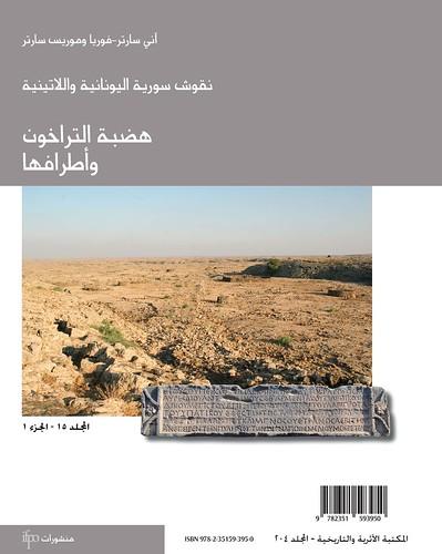 Inscriptions grecques et latines de la Syrie : Le plateau du Trachôn et ses bordures