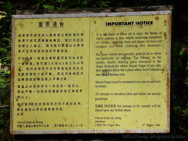 Mount Singai CMPC Notice