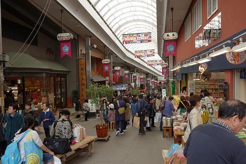 熱海商店街