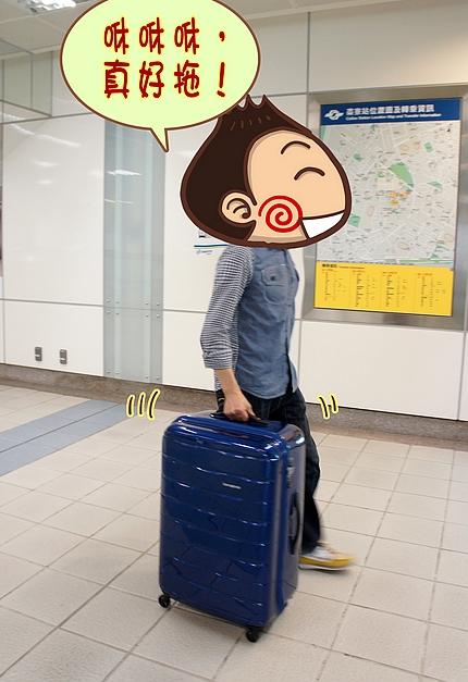 新秀麗行李箱25