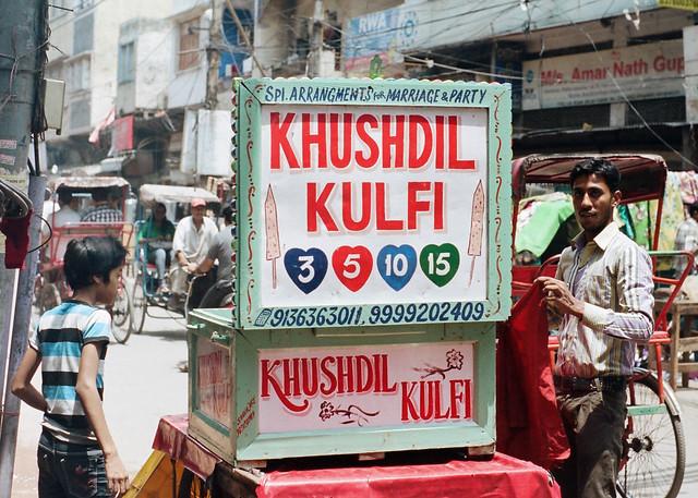 Portra 400 Old Delhi Chowri Bazaar-2