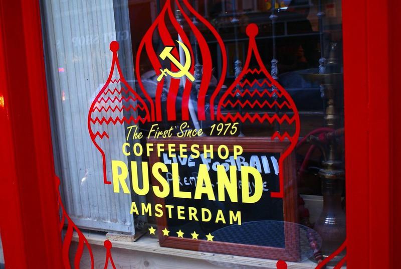 Coffeeshop Rusland l'un des premiers d'Amsterdam