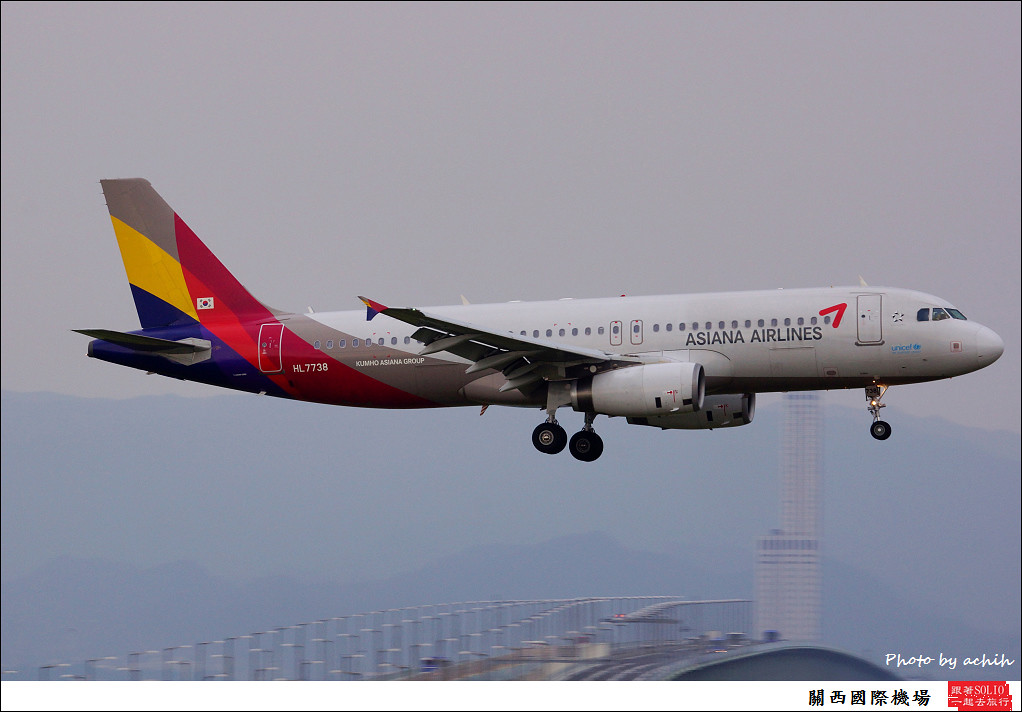 Asiana Airlines HL7738