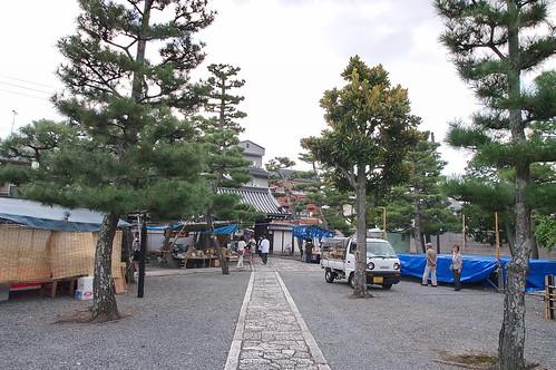 【写真】2013 行事 : 上善寺・六地蔵巡り/2020-10-19/IMGP1421