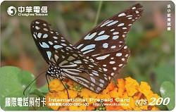 國外旅遊-20130915-20東京行(b-mobile卡)-4