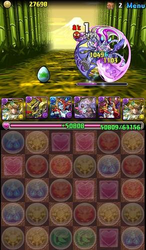 vs_takeminakata_4-2_131011