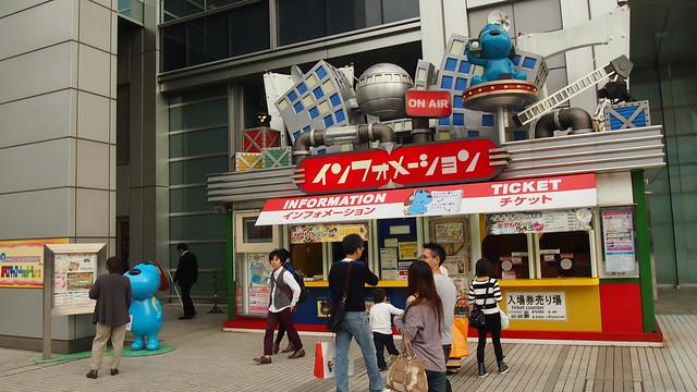 Odaiba Fuji TV