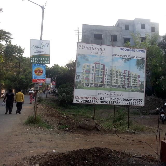 Pandurang Residency Kirkatwadi Sinhagad Road Pune 411024 - 98220 19134 / 98501 28257 / 98220 02535 /  98901 18755 / 99212 22233 - Visit Belvalkar Kalpak Homes, 1 BHK & 2 BHK Flats at Kirkatwadi, Sinhagad Road, Pune 411024