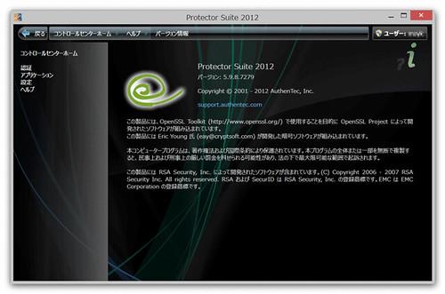 ProtectorSuite2012