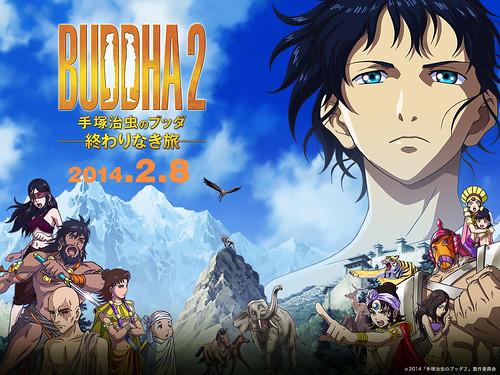 131210(1) - 劇場版《BUDDHA2 手塚治虫的佛陀 -無盡的旅程-》於2014/2/8上映、看預告聽「濱崎步」新歌!