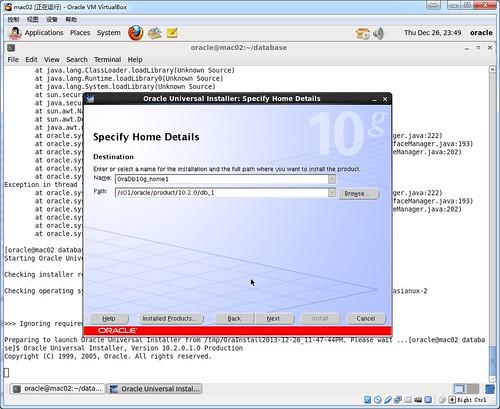 install 10.2.0.1 10gR2 4