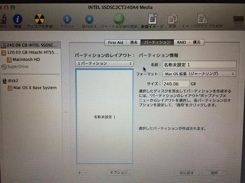「パーティション」を選択し、パーティションのレイアウトで「1パーティション」に変更。フォーマットは「Mac OS拡張(ジャーナリング)」であることを確認。