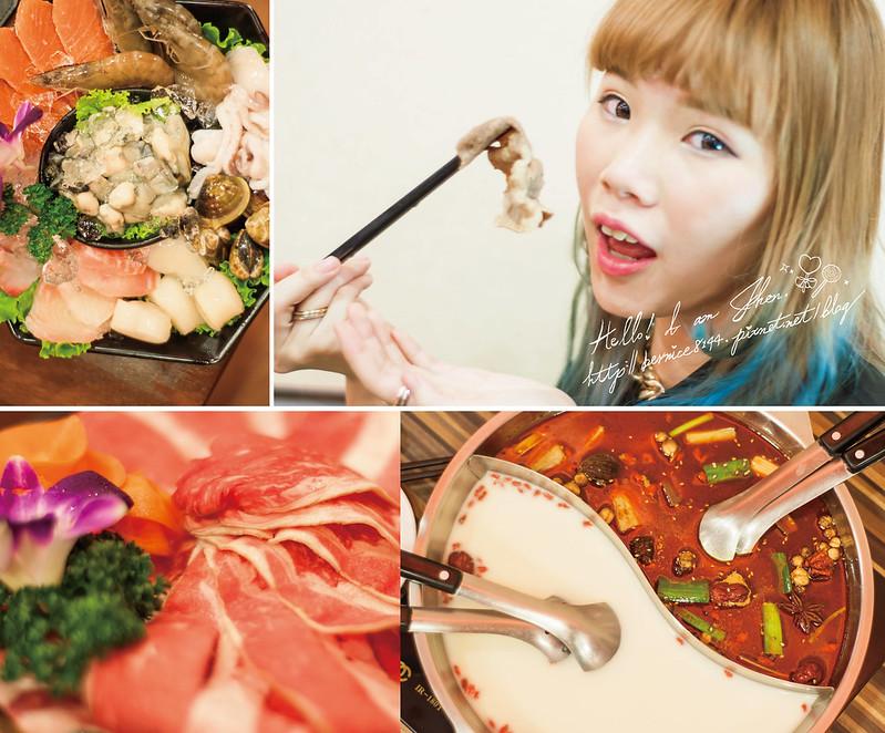食記∥ 讓我大口吃肉吃海鮮勾勾鍋。台南鴛鴦火鍋-滋味迷人 ...