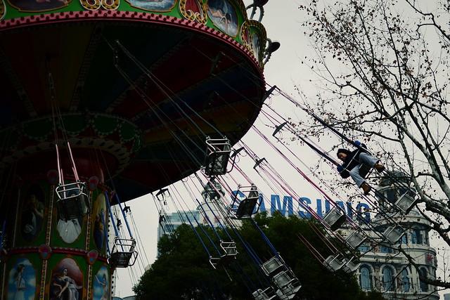 Amusement Park in People's Park