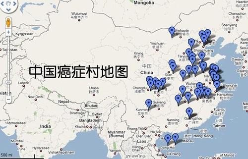 中国癌谱 - 新闻中心