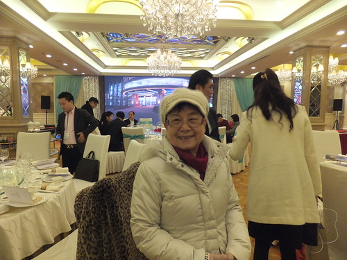 北京海峽兩岸美食文化論壇 136