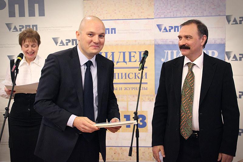 Борис Сапожников, Эгмонт Россия