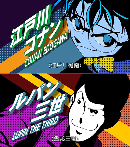 140213(3) - 劇場版《ルパン三世 vs 名探偵コナン THE MOVIE》(魯邦三世VS名偵探柯南 THE MOVIE)公開2支中文電影預告、台灣4/4兒童節上映! 1
