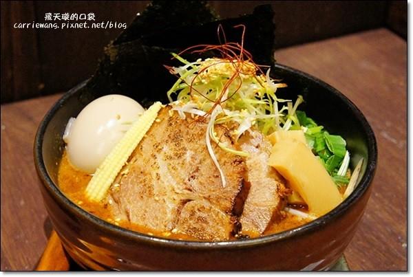 鷹流拉麵 (1)