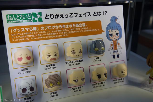 AnimeJapan2014_11