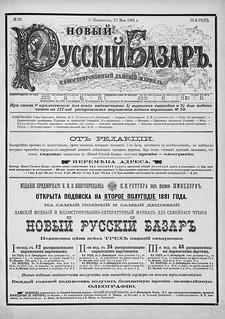 1881_224