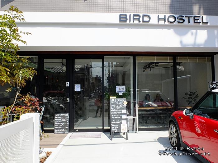 2017bird hostel2.JPG