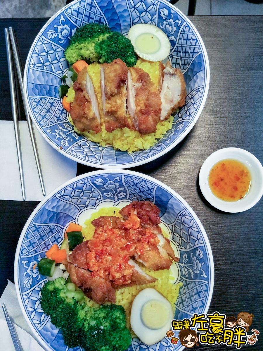 飯男(海南雞飯)-9