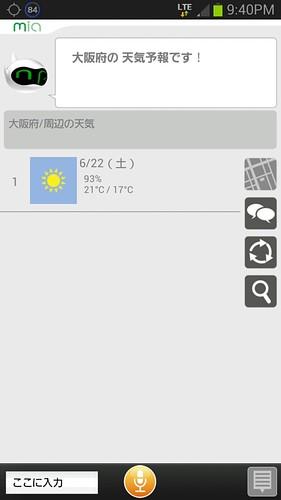 Screenshots_2013-06-21-21-40-18