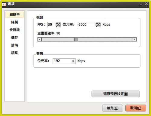ilowkey.net-20130623021.png