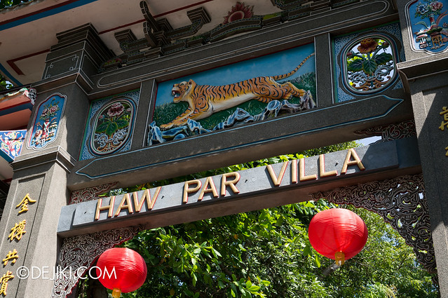 Haw Par Villa - gateway close-up