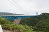 Photo:竜神大吊橋 By TOT_Main
