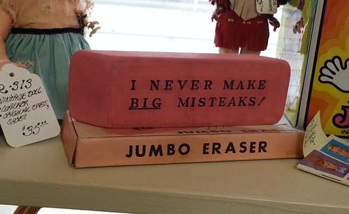 Giant Eraser