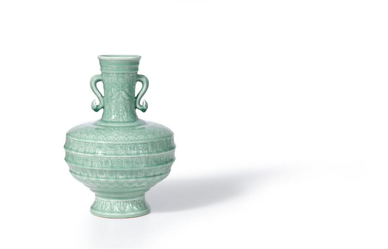 Kyoto Collection_Qianlong Celadon-Glazed Longevity Vase-1.jpg