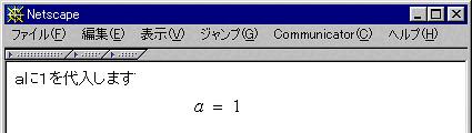 mathml-img2