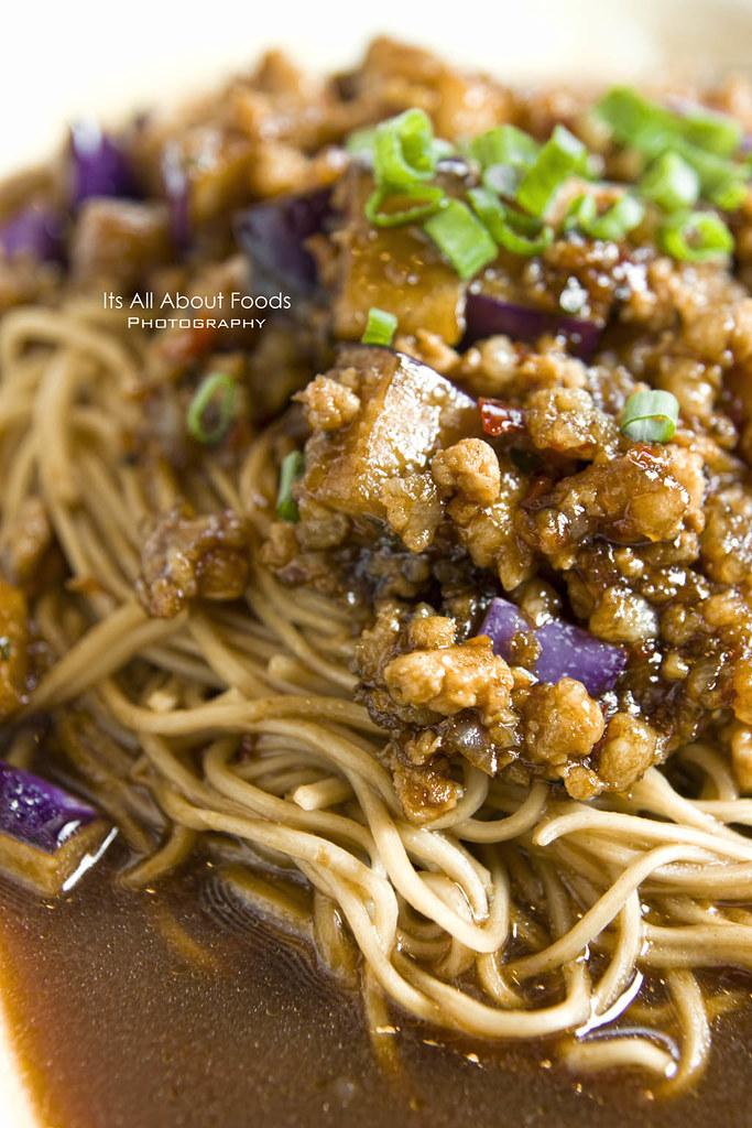 stewed-noodles-xia-mian-guan