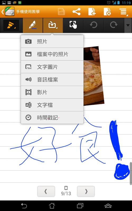 9890167584_800011c7d8_c.jpg
